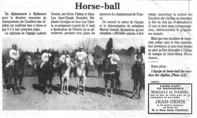 horse ball partage des eaux